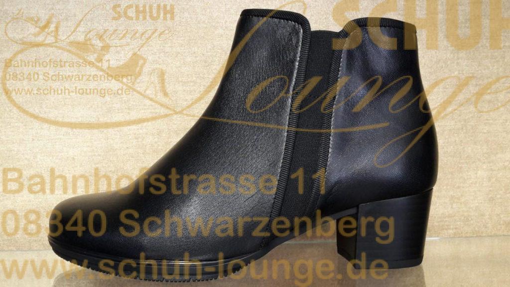 Schuhe und Taschen | SchuhLounge Schwarzenberg Teil 4