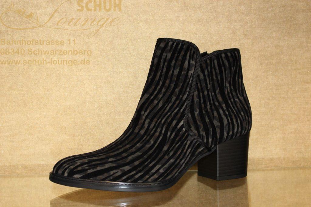 Schuhe und Taschen | SchuhLounge Schwarzenberg